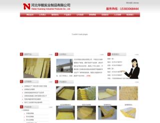 zhongtianjituan.com screenshot
