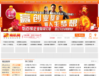 zhongxikuaican.28.com screenshot