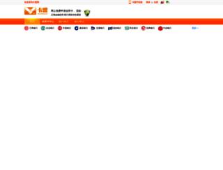 zhongxin.kameng.com screenshot