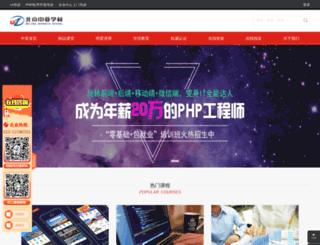 zhongya.cn screenshot