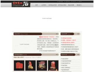 zhoubenwen.com screenshot