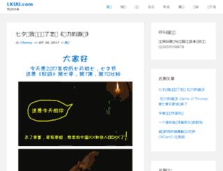 zhouduo.com screenshot