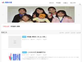 zhouhaibin.com.cn screenshot