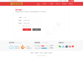 zhoujiaxiaoyuan.com screenshot