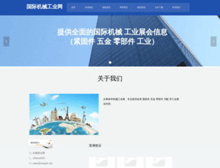 zhouyish.cn screenshot