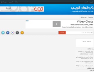 zhrt-libya.com screenshot