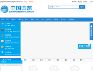 zhsly.com screenshot