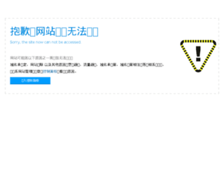 zhtianxin.cn screenshot