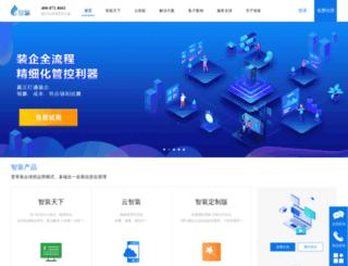 zhuangxiuerp.com screenshot