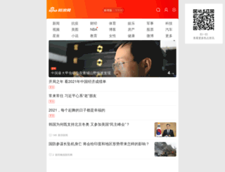 zhuanlan.sina.cn screenshot
