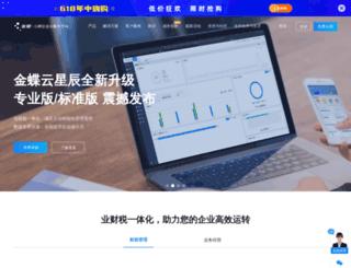 zhuanti.youshang.com screenshot