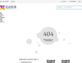 zhubao.3158.com screenshot