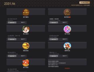 zhufu8.cn screenshot