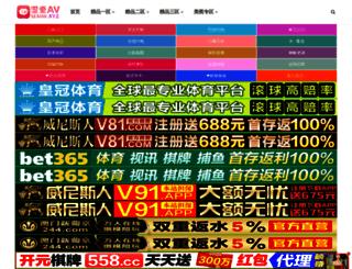 zhuhaianmo.com screenshot