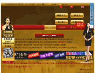 zhuhailife.net screenshot