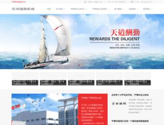 zhui2.com screenshot