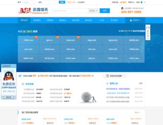 zhuihun.com screenshot