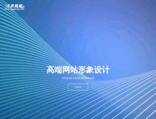 zhuilang.cn screenshot
