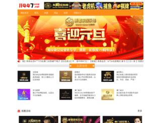 zhuinvsheng.com screenshot