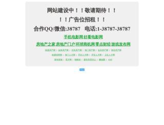zhuixu.org screenshot