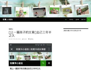zhujingcen.com screenshot