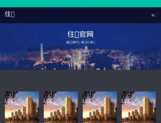 zhula.com screenshot