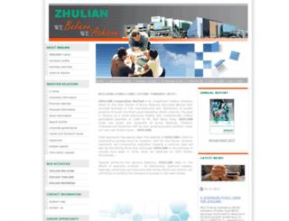 zhulian.com screenshot