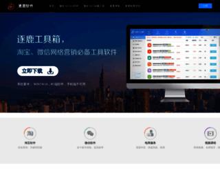 zhulusoft.com screenshot