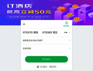 zhuna.cn screenshot
