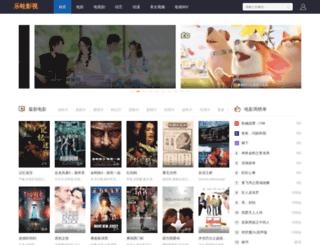 zhuti.lewaos.com screenshot