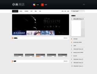 zhuti.xiaomi.com screenshot