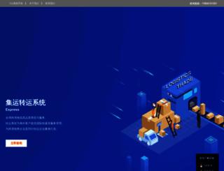 zhutuiwang.com screenshot
