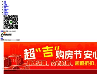 zhuzhou.jiwu.com screenshot