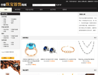zhuzhouw.com screenshot