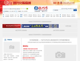 zhuzhouwang.com screenshot