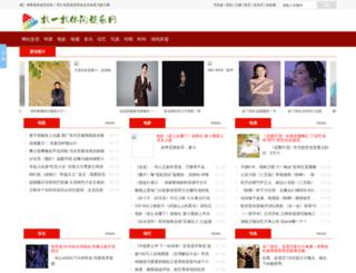 zhyizh.com screenshot