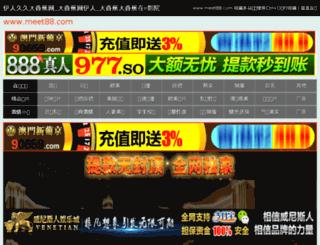 zhzay.com screenshot