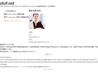 zhzf.net screenshot