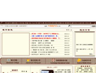 zhzx.net.cn screenshot