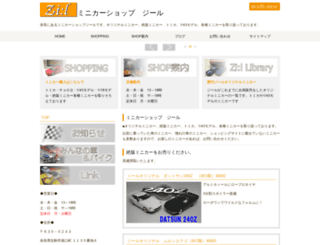 zi-l.com screenshot