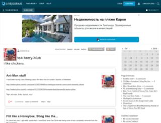 zia-narratora.livejournal.com screenshot
