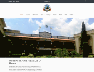 ziaululoom.net screenshot