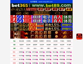 zibanizambia.com screenshot