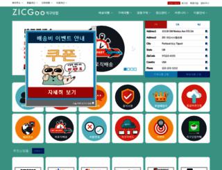 zicgoo.com screenshot