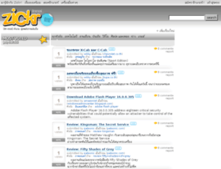 zickr.com screenshot