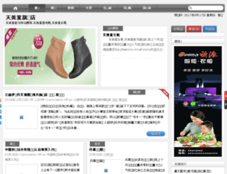zifeng88.blogcn.com screenshot