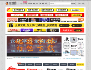 zifuhua.cn screenshot