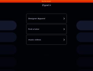 zigzal.ir screenshot