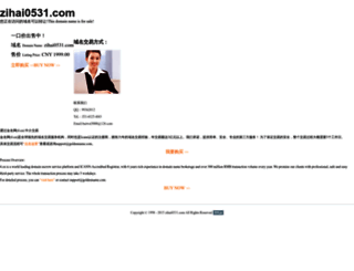 zihai0531.com screenshot