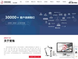 zihai24.com screenshot